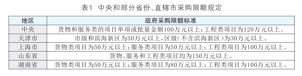 1617780410(1).png